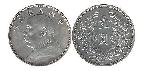 1 Yuan Cina Argento Юань Шикай