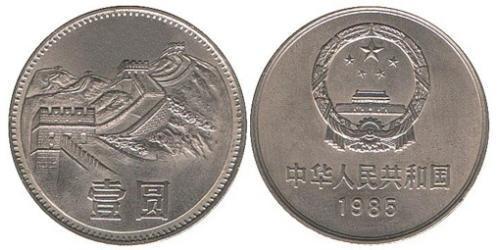 1 Yuan Chine