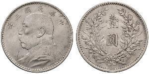 1 Yuan / 1 Dollar Chine Argent Yuan Shikai (1859 - 1916)