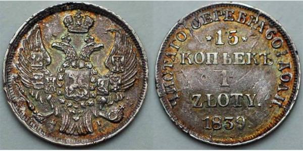 1 Zloty / 15 Kopeck Russian Empire (1720-1917) / Kingdom of Poland (1815-1915) Silver Nicholas I of Russia (1796-1855)