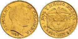 2½ Peso Republik Kolumbien  (1886 - ) Gold Simon Bolivar (1783 - 1830)