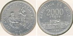 2000 Песо Чилі Срібло