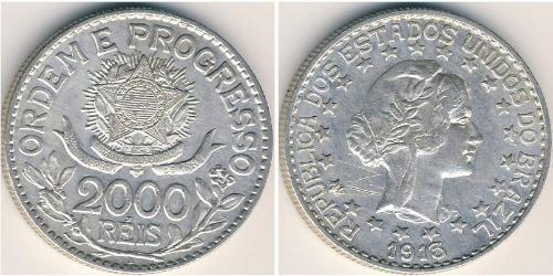 2000 Рейс Бразилия Серебро