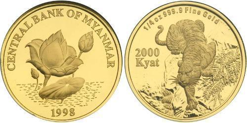 2000 Kyat Burma Gold