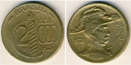 2000 Reis Brazil Bronze/Aluminium