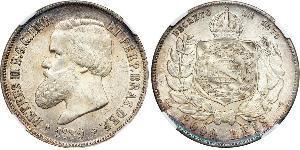 2000 Reis Imperio del Brasil (1822-1889) Plata Pedro II de Brasil (1825 - 1891)