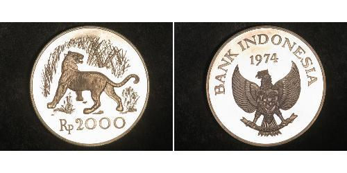 2000 Rupiah Indonesia 銀