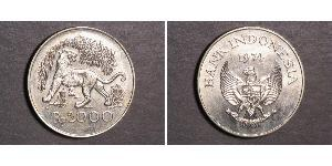 2000 Rupiah Indonesien Silber