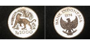 2000 Rupiah Indonesia Silver