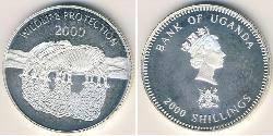 2000 Shilling Uganda Silver
