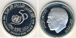200 Дирхам Марокко Срібло