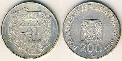 200 Злотый Польская Народная Республика (1952-1990) Серебро