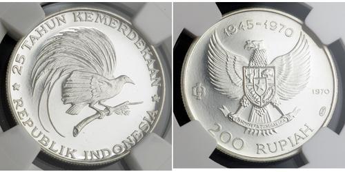 200 Индонезийская рупия Индонезия Серебро