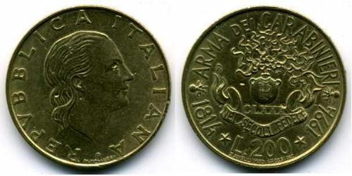 200 Лира Италия Алюминий/Бронза