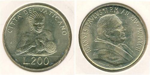 200 Лира Ватикан (1926-)  Иоанн Павел II (1920 - 2005)