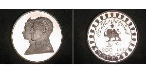 200 Риал Иран Серебро