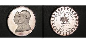 200 Ріал Іран Срібло