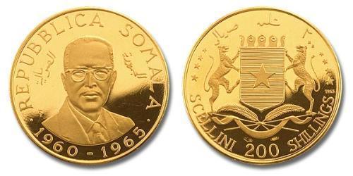 200 Шилінг Сомалі