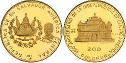 200 Colon El Salvador Oro