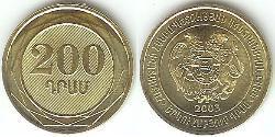 200 Dram Armenien (1991 - )