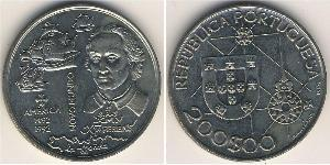 200 Escudo 葡萄牙 銅/镍