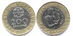 200 Escudo Portuguese India (1510-1961) Bimetal