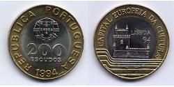 200 Escudo Portuguese Republic (1975 - ) Bimetal