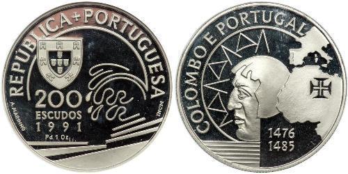 200 Escudo Portuguese Republic (1975 - ) Copper/Nickel