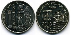 200 Escudo Republica Portuguesa (1975 - ) Kupfer/Nickel