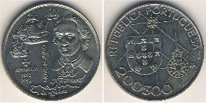 200 Escudo Republica Portuguesa (1975 - ) Níquel/Cobre