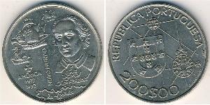 200 Escudo Republica Portuguesa (1975 - ) Silber