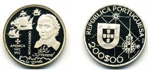 200 Escudo Portuguese Republic (1975 - ) Silver
