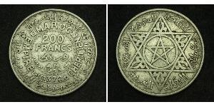 200 Franc Marruecos Plata Mohámed V de Marruecos (1909 - 1961)