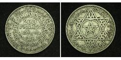 200 Franc Morocco Silver Mohammed V of Morocco (1909 - 1961)