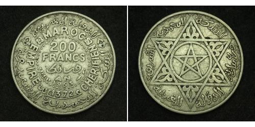 200 Franc Morocco Silver Mohammed V of Morocco (1909 - 1961)