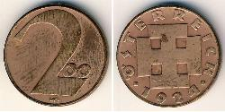 200 Krone First Austrian Republic (1918-1934) Bronze