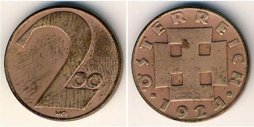 200 Krone First Austrian Republic (1918-1934) Bronze