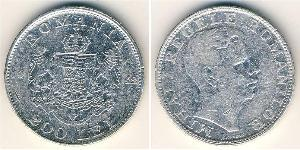 200 Lev 羅馬尼亞王國 (1881 - 1947) 銀 米哈伊一世