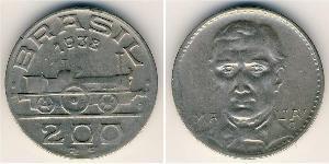 200 Reis Brazil Copper/Nickel