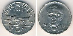 200 Reis Brasile Rame/Nichel