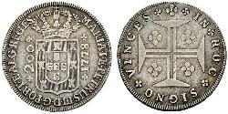 200 Reis Portugal / Kingdom of Portugal (1139-1910) Silver Maria I of Portugal (1734-1816)
