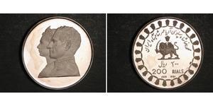 200 Rial Iran Argento
