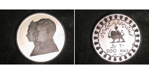 200 Rial Irán Plata
