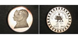 200 Rial Iran Silber