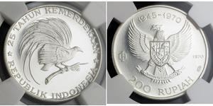 200 Rupia Indonesia Plata