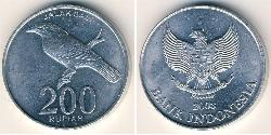 200 Rupiah Indonesien Aluminium