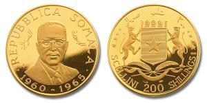 200 Shilling Somalia