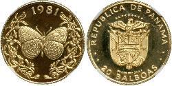 20 Бальбоа Панама Золото