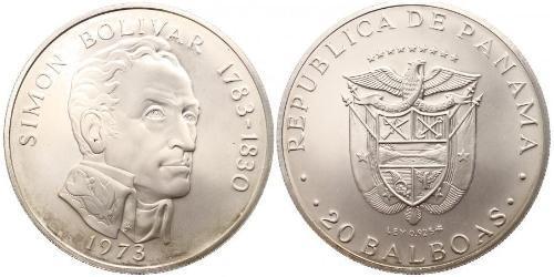 20 Бальбоа Панама Срібло Simon Bolivar (1783 - 1830)