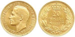 20 Динар Королівство Югославія (1918-1943) Золото Alexander I of Yugoslavia (1888 - 1934)